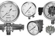 ابزار دقیق-اندازه گیری وکنترل فرایند- اجزاء سیستمهای صنعتی-Articles Instrumentation