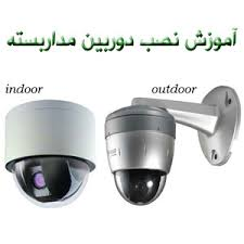 دوربین مداربسته-CCTV
