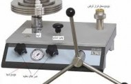 pressure gauge-Instrument Systems-فشارسنج - گیج فشار