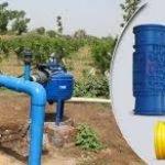 آبیاری قطرهای-Drip irrigation-نقطه کنترل